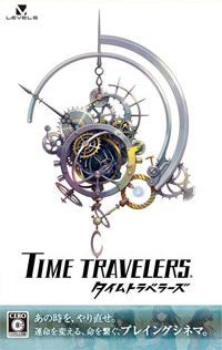 Game Box for Time Travelers (PSP)