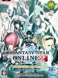 Game Box for Phantasy Star Online 2 (PS4)