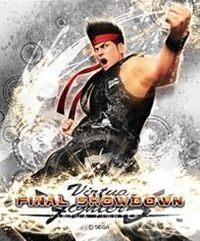 Virtua Fighter 5: Final Showdown (X360 cover