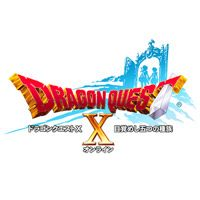 Game Box for Dragon Quest X (Switch)