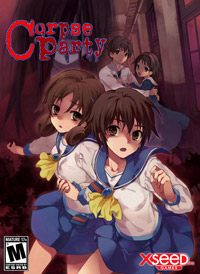 Game Box for Corpse Party (PSP)