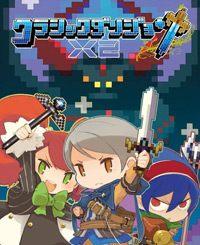 Game Box for ClaDun x2 (PSP)