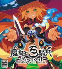 Game Box for The Witch and the Hundred Knight (PS3)