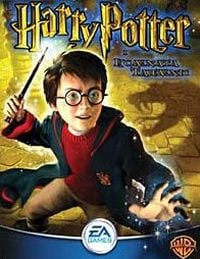 Game Box for Harry Potter and the Chamber of Secrets (PC)