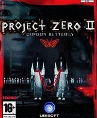 Game Box for Fatal Frame II: Crimson Butterfly Director's Cut (XBOX)