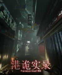 Okładka ParanormalHK (PC)