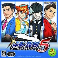 Okładka Ace Attorney 5 (3DS)