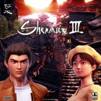 Game Box for Shenmue III (PC)