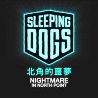 Okładka Sleeping Dogs: Nightmare in North Point (PC)