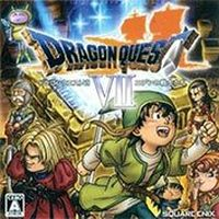 Okładka Dragon Quest VII (AND)