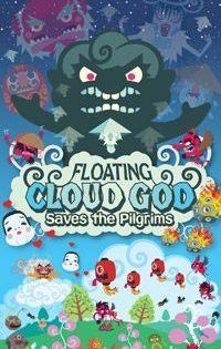Okładka Floating Cloud God Saves the Pilgrims (PSP)
