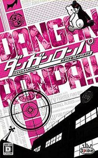 Game Box for Danganronpa: Trigger Happy Havoc (PSP)