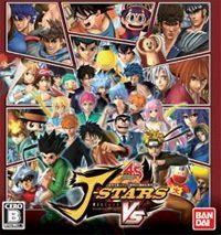 Okładka J-Stars Victory Vs (PS3)