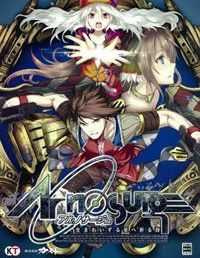 Okładka Ar Nosurge: Ode to an Unborn Star (PS3)