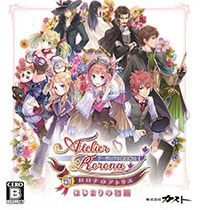 Okładka Atelier Rorona Plus: The Alchemist Of Arland (3DS)