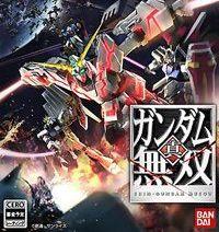 Shin Gundam Musou (PSV cover