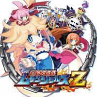 Okładka Mugen Souls Z (PC)