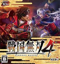 Samurai Warriors 4 cover