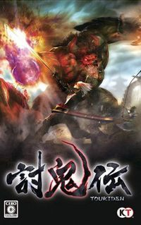 Game Box for Toukiden: The Age of Demons (PSP)