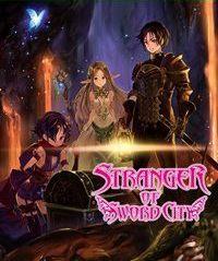 Game Box for Stranger of Sword City (XONE)