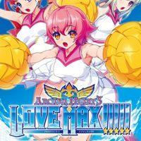 Okładka Arcana Heart 3: Love Max!!!!! (PS3)