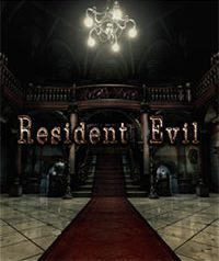 Okładka Resident Evil HD (PC)