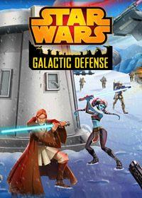 Okładka Star Wars: Galactic Defense (iOS)