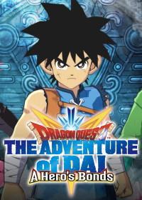 Okładka Dragon Quest: The Adventure of Dai - A Hero's Bonds (AND)