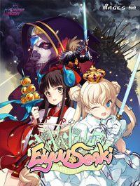 Eiyuu Senki: The World Conquest (PSV cover