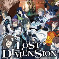 Okładka Lost Dimension (PC)