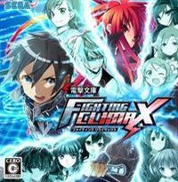 Okładka Dengeki Bunko: Fighting Climax (PS3)