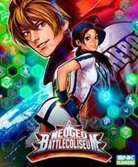 Okładka NeoGeo Battle Coliseum (PS2)