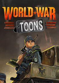 Okładka World War Toons (PC)
