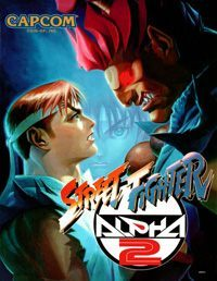 Game Box for Street Fighter Alpha 2 (PC)