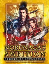 Okładka Nobunaga's Ambition: Sphere of Influence (PSV)