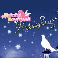 Game Box for Hatoful Boyfriend: Holiday Star (PS4)