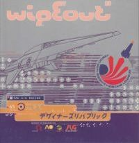 Game Box for WipEout (PC)