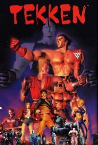 Okładka Tekken (PSP)