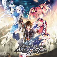 Game Box for Fairy Fencer F: Advent Dark Force (PC)