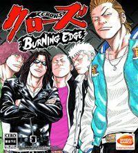 Okładka Crows: Burning Edge (PS4)