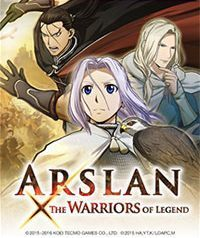 Game Box for Arslan: The Warriors of Legend (PS4)