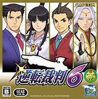 Okładka Phoenix Wright: Ace Attorney - Spirit of Justice (AND)
