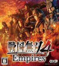 Game Box for Samurai Warriors 4: Empires (PS3)