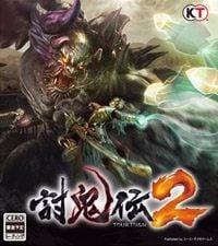 Okładka Toukiden 2 (PS4)