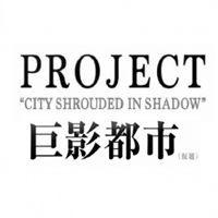 Okładka City Shrouded in Shadow (PS4)