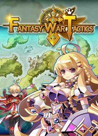 Okładka Fantasy War Tactics (AND)