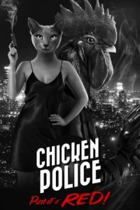 Game Box for Chicken Police (PC)