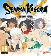 Okładka Senran Kagura: Estival Versus (PS4)