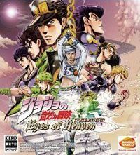 JoJo's Bizarre Adventure: Eyes of Heaven (PS4 cover