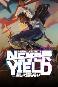 Aerial_Knights Never Yield (PC cover